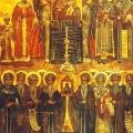 Синаксар  во Неделата на светите 318 отци во Никеја