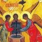 Од какво дрво бил направен крстот на кој бил распнат Господ Исус Христос?