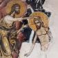 СВЕТО БОГОЈАВЛЕНИЕ НА ГОСПОД БОГ И СПАСИТЕЛ НАШ ИСУС ХРИСТОС (19.01.2019)