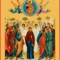Поука на Вознесение на Господ наш Исус Христос