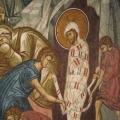 Евангелие на денот: Свето евангелие според светиот апостол Јован 11:1-45