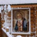 Свети Серафим Саровски: