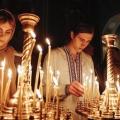 о. Горан Стојчевски: ПОСТОТ, КРСТОТ И ЉУБОВТА, ХРИСТИЈАНСКА КУЛТУРА НА ЖИВЕЕЊЕ