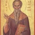 АКАТИСТ на Светиот свештеномаченик Харалампиј