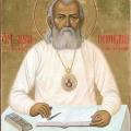 Свети Лука Војно-Јасенецки