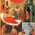 Св. Јован Дамаскин - БЕСЕДА НА РОЖДЕСТВО НА ПРЕСВЕТА БОГОРОДИЦА
