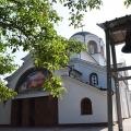 Божествена Литургија во манастирската црква на св.Наум Охридски.н.Радишани