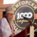 Архиепископот Охридски и Македонски г. г. Стефан: Победителот над времето и над вековите