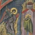 Божествена Литургија во храмот на св.Јован Крстител, н.Капиштец,Скопје (19.09.2021)